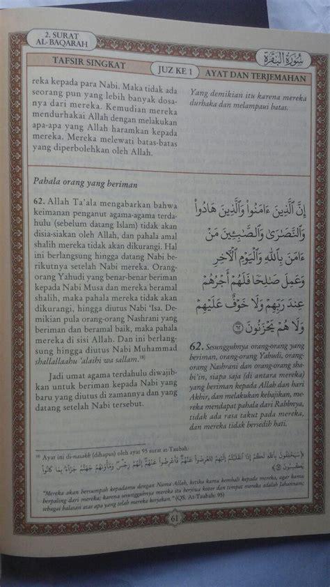 Iqra Kecil Buku Belajar Membaca Al Quran Jilid 1 6 buku tafsir singkat al quran dan terjemah besar set 30 jilid