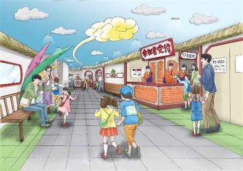 gambar konsep taman bermain dan one j cul