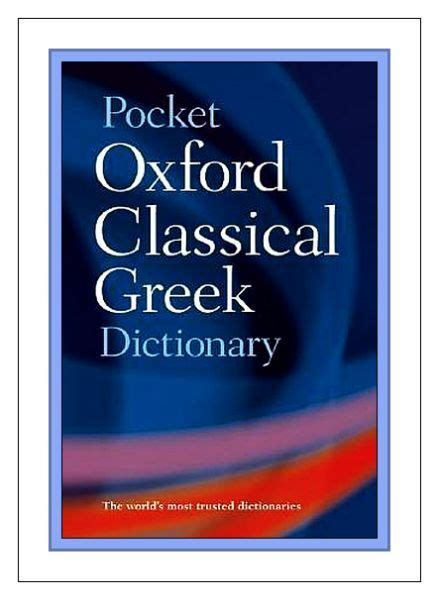 the pocket oxford classical linear c arcado cypriot minoan linear a linear b knossos mycenae