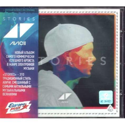 avicii vinyl lp stories by avicii cd with techtone11 ref 117729243
