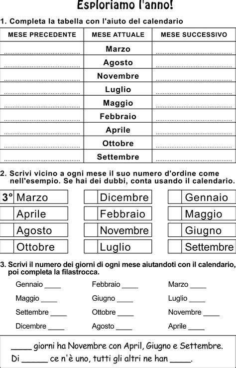 bid in italiano pin di gallinaro su trucchi scuola