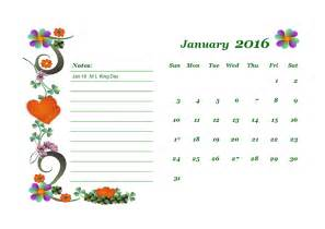 Sudan Kalender 2018 التقويم الميلادي 2018 صور التقويم الميلادي للعام الجديد