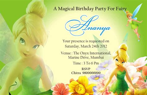 printable invitations tinkerbell birthday party invitation card invite personalised return