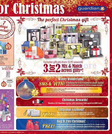 christmas gifts 3 for 2 sms n win christmas rewards