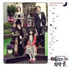 always real school ost korean drama original soundtrack