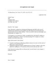 Health Inspector Cover Letter by Cover Letter Exles For Social Workers Images Cover Letter Ideas