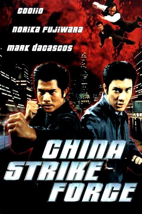 film china free watch china strike force 2000 free online