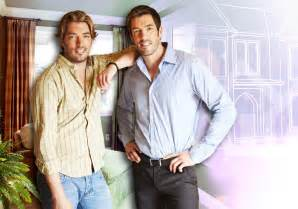 Property Brother by Oh Brother How Do You Choose Listen To Lena