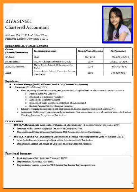 9 cv format for fillin resume