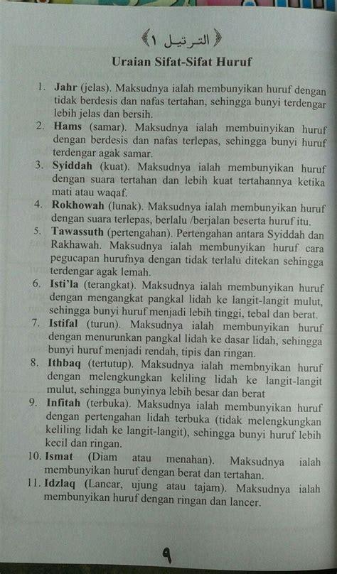 Metode Membaca Kitab Ala Sorogan buku at tartil metode cepat membaca al quran 1 set 3 jilid