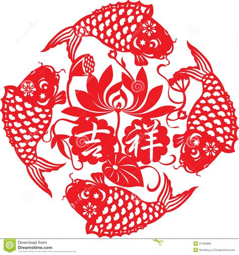 new year paper cutting template lucky fishes design illustration stock vector