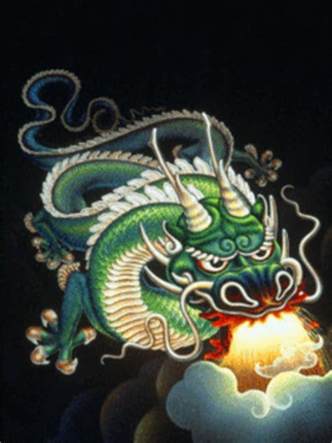 wallpaper animasi dragon city naga gif gambar animasi animasi bergerak 100 gratis