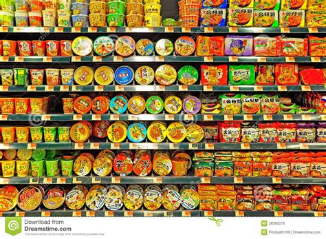 Ramen Shelf by Instant Noodles On Supermarket Shelves Editorial Photo