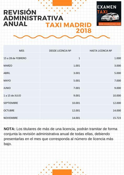revista taxi 2016 requisitos revista anual taxis 2016 calendario revisi 243 n