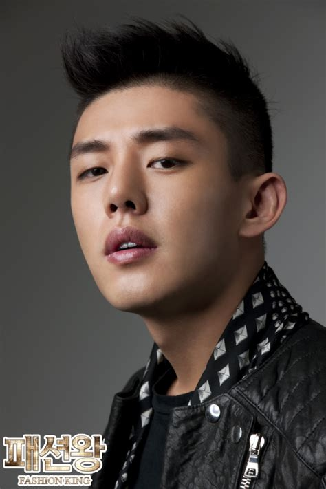 yoo ah in young fashion king kang young gul en mi patio