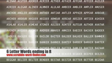 6 Letter Words Ending In Z