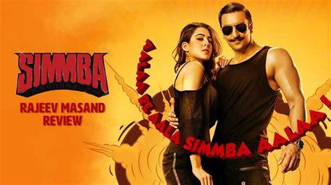 njan prakashan film review  lovable pr akash