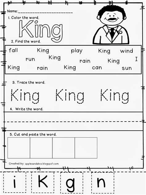 free mlk worksheet alphabet letters i j k l