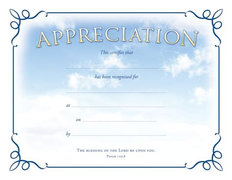 employee appreciation certificate templates search results for free printable employee volunteer