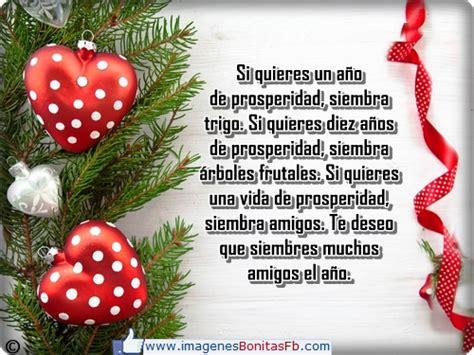 ver imagenes lindas de navidad 103 frases de navidad con felicitaciones navide 241 as