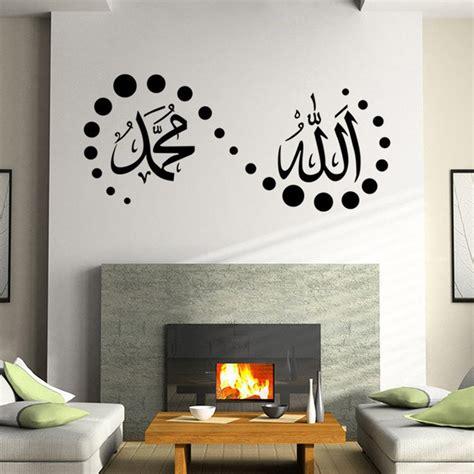 wow  lukisan dinding kamar hitam putih sederhana