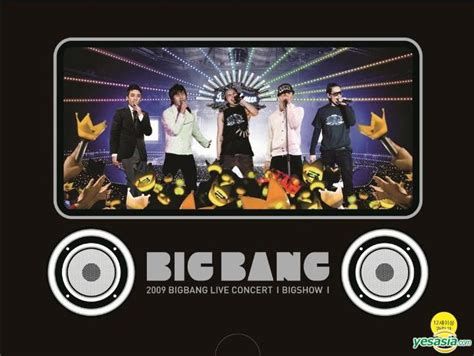i bid live yesasia bigbang 2009 big live concert quot big show