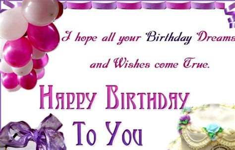 Wish Happy Birthday Sms In Happy Birthday Sms Messages Hindi And English