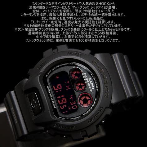 Casio G Shock Dw 6900ms Original e mix rakuten global market casio casio dw 6900ms 1dr g