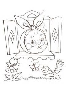 онлайн игры раскраска для малышей