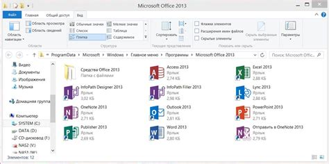 office visio for mac office visio mac torrent experiencethepiratebay