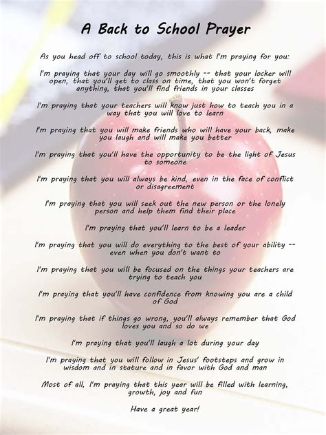 prayer for the new school year simply lkj reflections twas the weekend before school