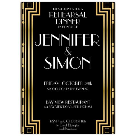 gatsby gold rehearsal dinner invitations paperstyle