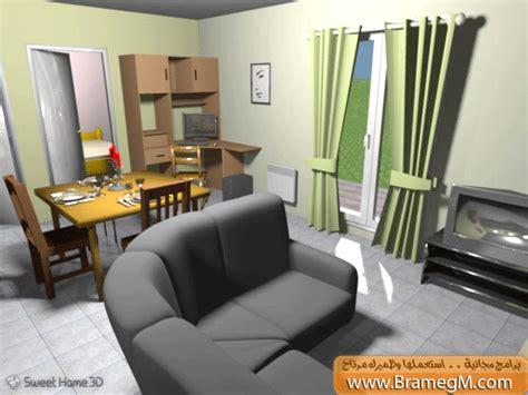 برنامج تصميم المنزل والديكور ثلاثي الأبعاد sweet home 3d