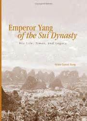 sui yangdi emperor  china   open library
