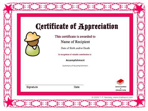 spot award certificate template spot award certificate template award certificate template