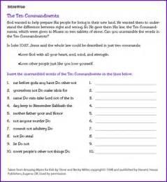 ten commandments printable maze