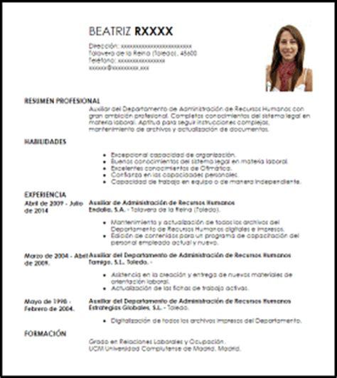 Modelo Curriculum Vitae Para Recursos Humanos Modelo Curriculum Vitae Auxiliar Departamento De Administraci 243 N De Recursos Humanos Livecareer