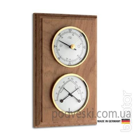 home weather station mechanical kiev ukraine buy
