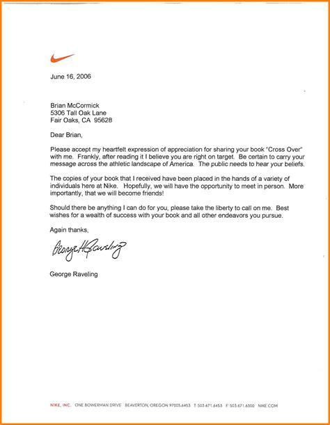 Sponsor Letter Of Introduction 5 Sponsorship Introduction Letter Introduction Letter