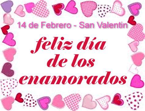 imagenes para amigos x san valentin san valentin ecuador noticias noticias de ecuador y