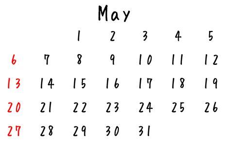 non printable fonts font cute hui calendars 2011 2012 simple calendar 2011