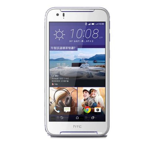 htc desire best price htc desire 830 price in india buy at best prices across