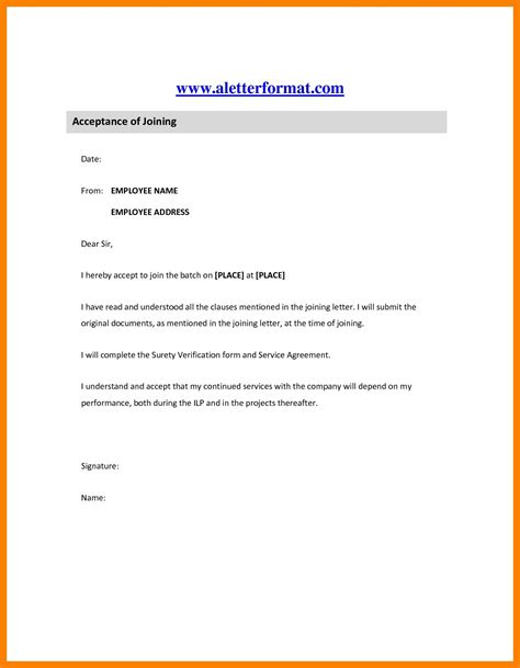 appointment letter format for government government appointment letter format best of joining