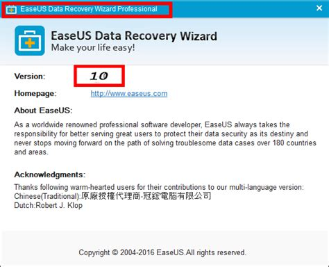 download full version of easeus data recovery software easeus data recovery wizard 11 6 0 crack patch full