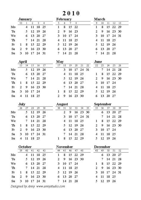 printable week numbers 2015 달력 주차 기준 iso 8601 calendar 네이버 블로그