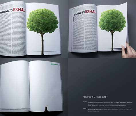 greenpeace magazine greenpeace print advert by linksus tree ads of the world