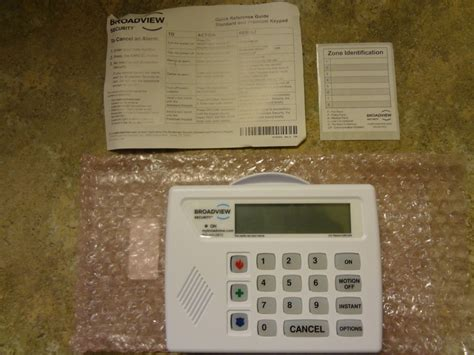 broadview security keypad www imgarcade
