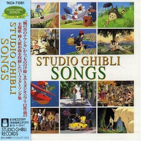 studio ghibli film music studio ghibli music boxes hayao miyazaki movies