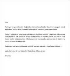good nursing resume objective statements 1 - Good Resume Objective Statement