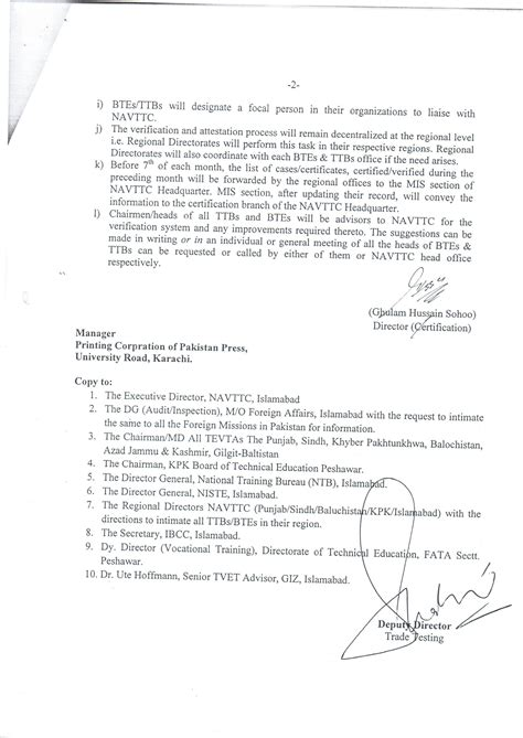 Attestation Letter Of Admission Navttc Letter Of Notification Of Attestation The Miim Islamabad